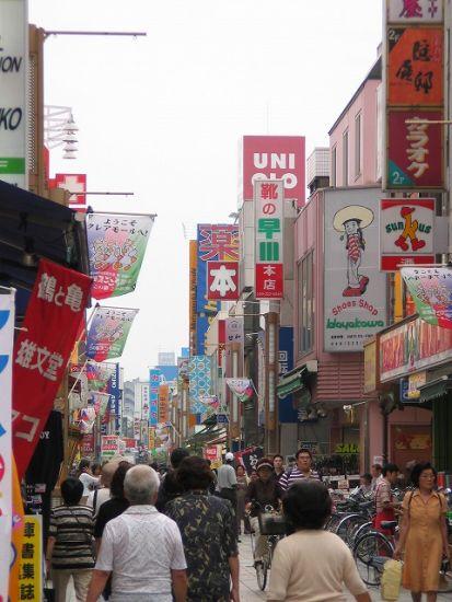 japan-economy-in-mini-recession